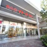イトーヨーカ堂食品館新宿富久店(周辺)