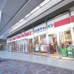 ココカラファイン イトーヨーカ堂新宿富久店(周辺)