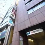 新宿御苑前駅(周辺)