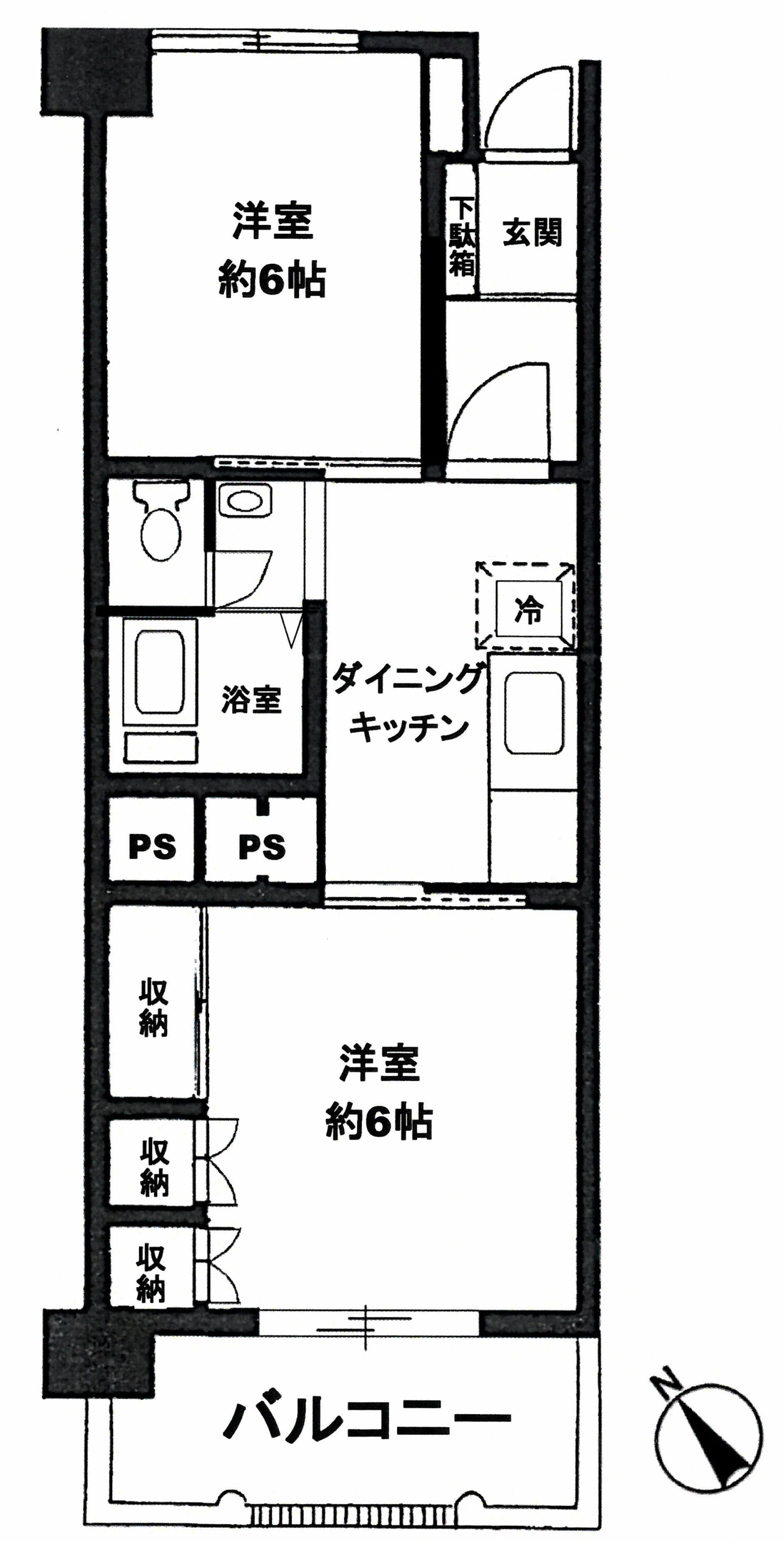 西落合ローヤルコーポ☆駅徒歩4分☆エレベーター有り