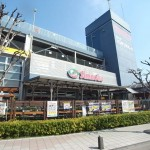 ホームセンター 株式会社島忠 中野店ホームセンタフロア 561m(周辺)