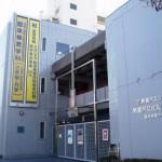 大学・短大 新渡戸文化短期大学 臨床検査学科 954m(周辺)