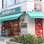 スーパー まいばすけっと 神宮前2丁目商店街店 148m(周辺)