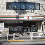 コンビニ セブン‐イレブン 渋谷神宮前2丁目西店 80m(周辺)