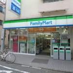 コンビニ ファミリーマート 千駄ヶ谷二丁目店 153m(周辺)
