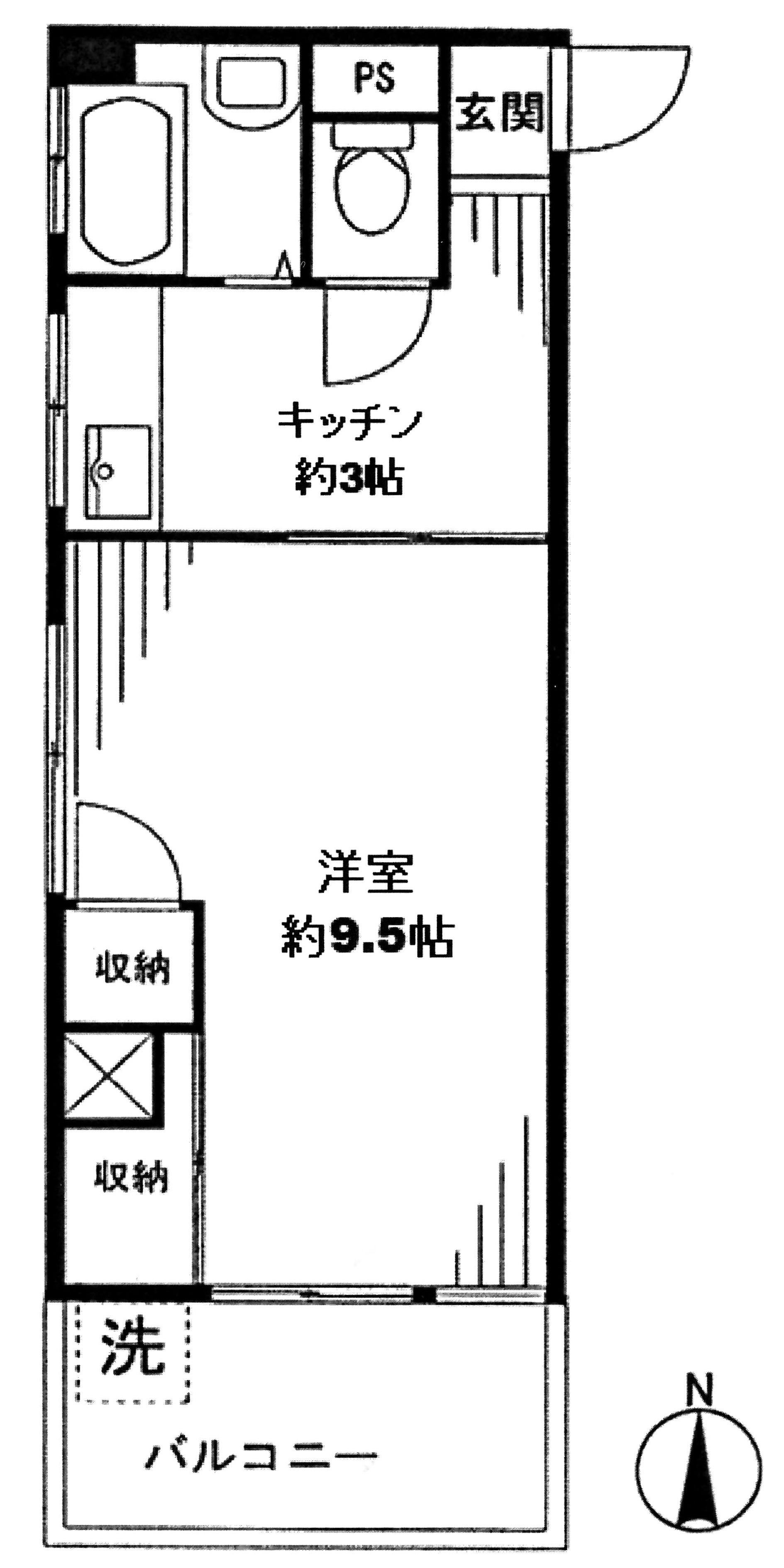 中野第二コーポ☆「中野」駅より徒歩8分☆南西角部屋☆
