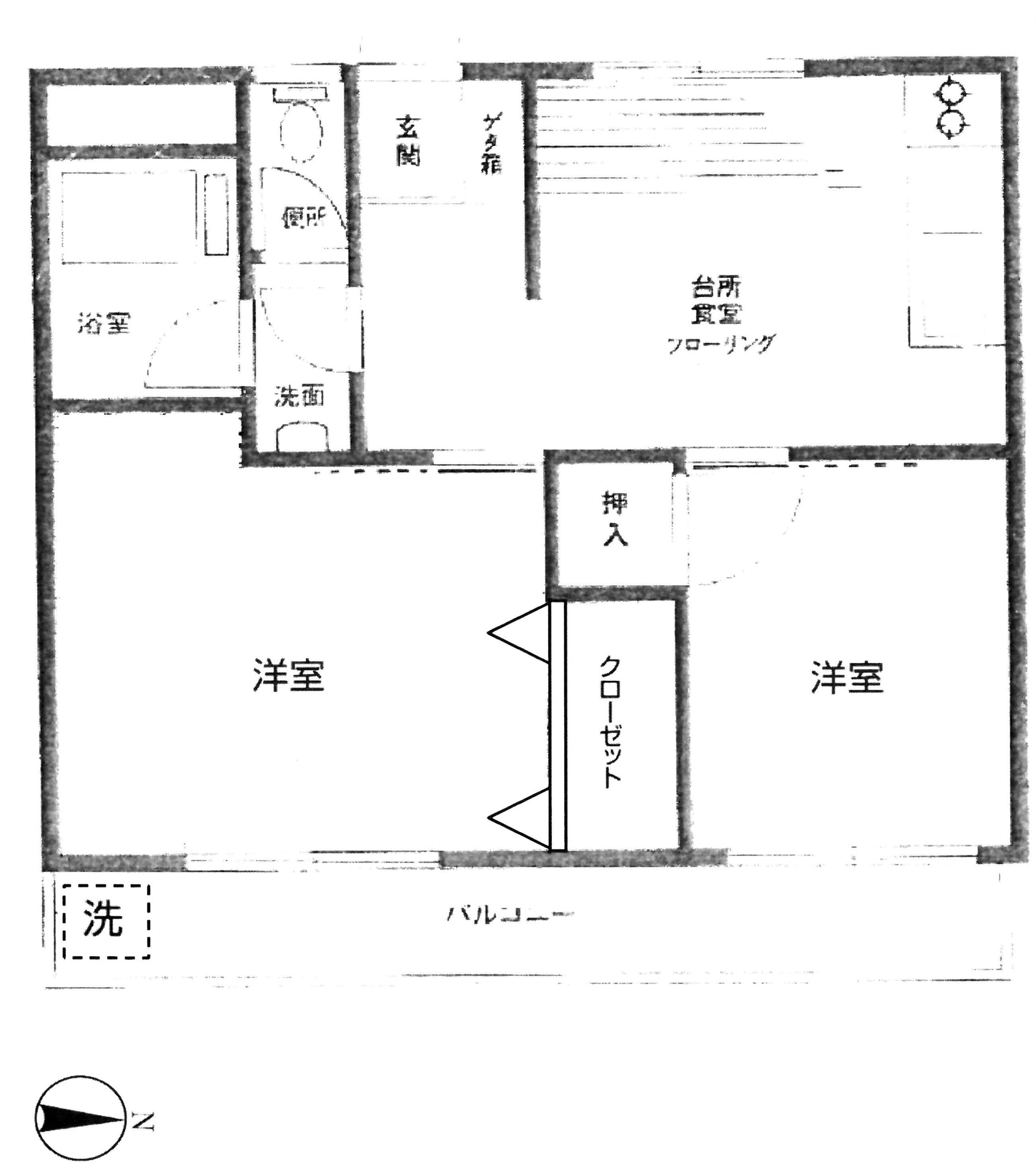 第一中商マンション☆オーナーチェンジ物件☆実質利回り7%☆