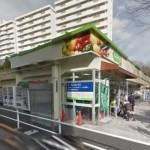 スーパー コープみらい 戸山店 432m(周辺)