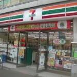 コンビニ セブン‐イレブン 新宿大久保3丁目店 129m(周辺)