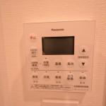 浴室暖房乾燥機スイッチ(設備)