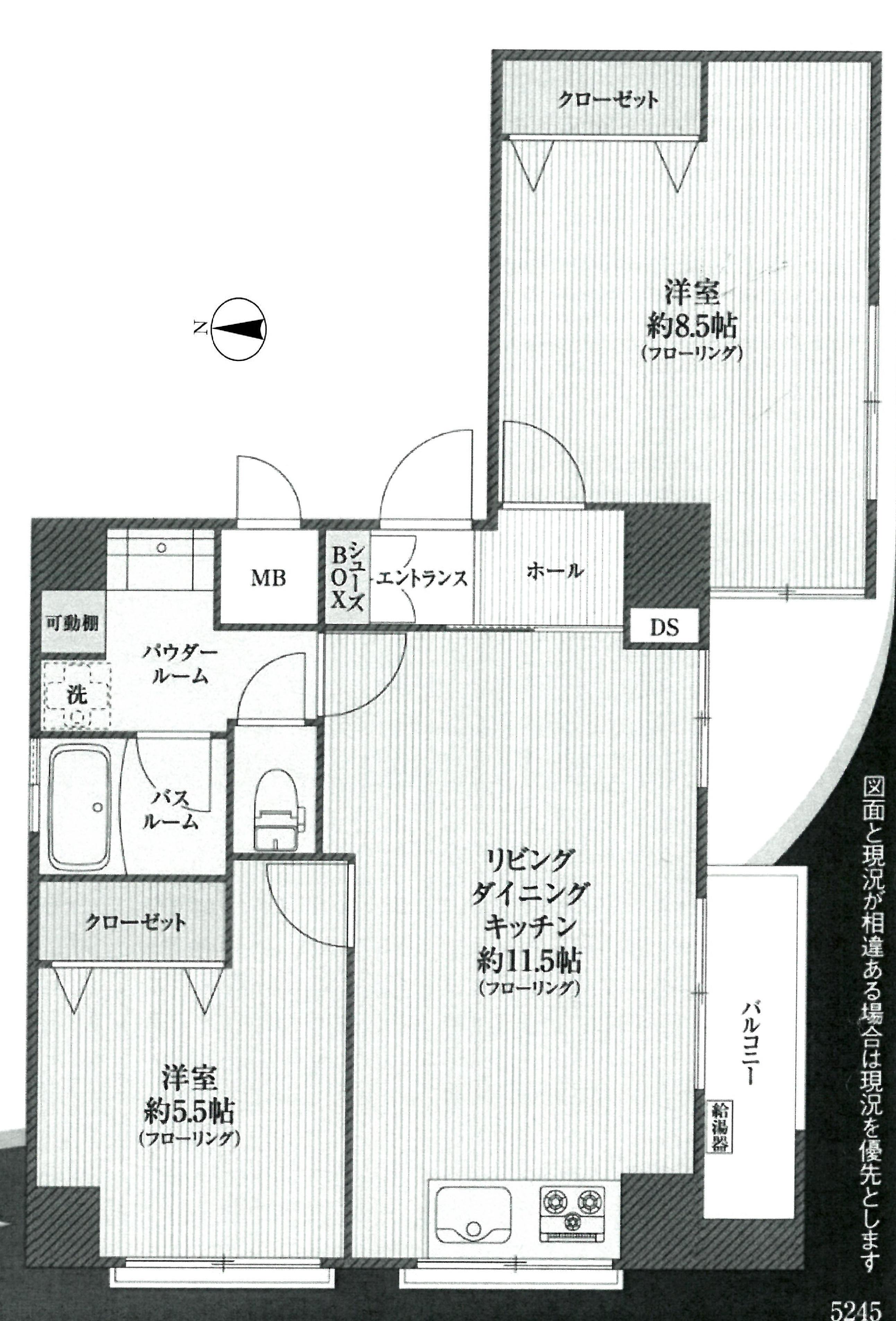 マンションローゼ丸山☆R2年8月新規内装リフォーム実施済み☆ペット飼育可☆