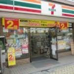 コンビニ セブンイレブン 渋谷笹塚東店 209m(周辺)