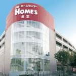 ホームセンター 島忠ホームズ 中野・本店ホームセンターフロア 1223m(周辺)