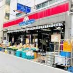 スーパー 丸正食品株式会社 店舗家政店 835m(周辺)