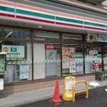 コンビニ セブンイレブン 東中野末広橋店 263m(周辺)