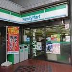 コンビニ ファミリーマート中野本町六丁目店 57m(周辺)