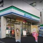 コンビニ ファミリーマート 千川駅北店 382m(周辺)