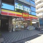 コンビニ デイリーヤマザキ 中野中央店 94m(周辺)