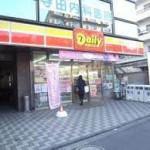 コンビニ デイリーヤマザキ 中野中央店 199m(周辺)