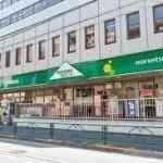 スーパー マルエツプチ中野中央店 214m(周辺)