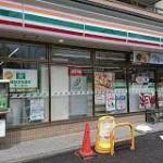 コンビニ セブンイレブン 東中野末広橋店 164m(周辺)