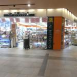 コンビニ ファミリーマート 東中野駅東口店 304m(周辺)