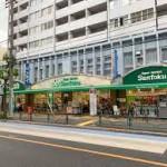 スーパー スーパー三徳新中野店 502m(周辺)
