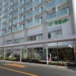 スーパー サミットストア 鍋屋横丁店 618m(周辺)