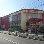 スーパー Olympic北新宿店 400m(周辺)