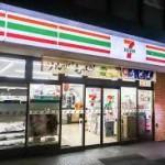 コンビニ セブン‐イレブン 新宿5丁目靖国通り店 84m(周辺)