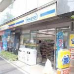 コンビニ ミニストップ 新宿大京町店 148m(周辺)